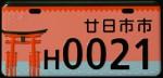 H251225_pink