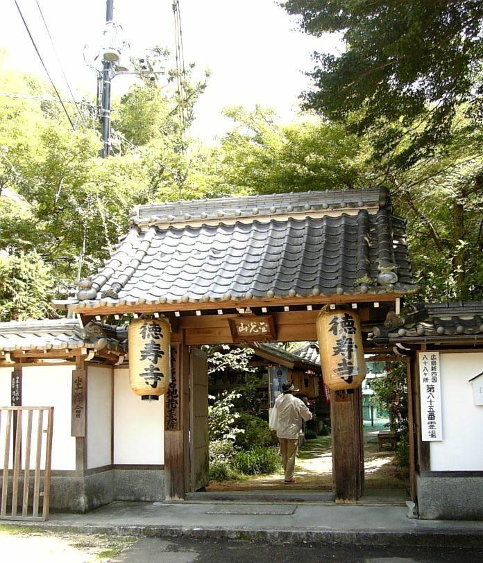 徳寿寺の山門