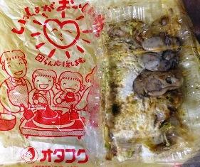牡蠣のせお好み焼き