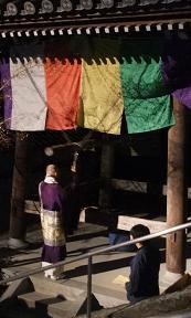 大聖院の除夜の鐘