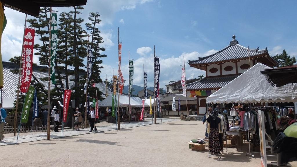 大願寺 フリーマーケット