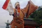 市立祭 舞楽:萬斎楽