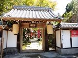徳寿寺山門