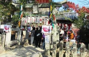 荒えびす神社
