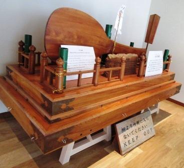 杓文字神輿