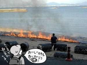 対岸の火事