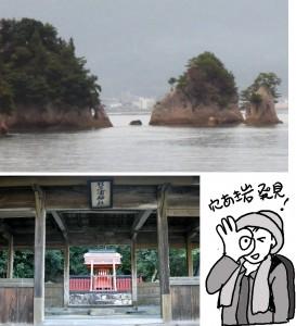 杉の浦神社
