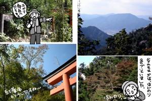 1026ミヤマ神社へ