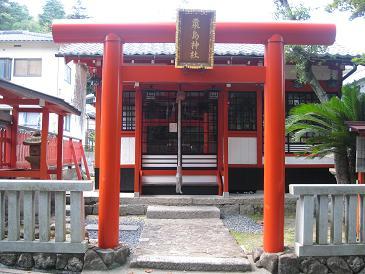 粟島神社全体