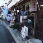 5 佐々木文具店