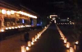 夜の大聖院