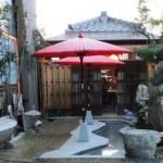 菊乃屋さんの足湯